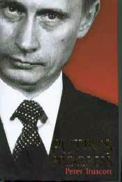 Jacket for 'Putin's Progress'